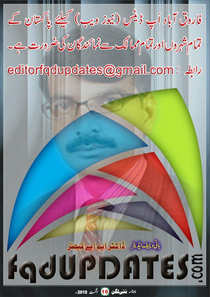 http://nailagan.com/wp-content/uploads/2016/11/Aug15_p16-726x1024.jpg