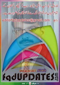 http://nailagan.com/wp-content/uploads/2016/12/Nov16_p16-213x300.jpg