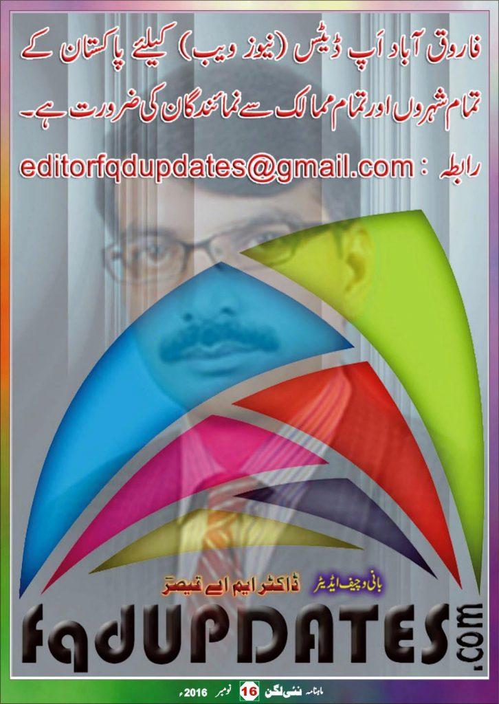 http://nailagan.com/wp-content/uploads/2016/12/Nov16_p16-726x1024.jpg